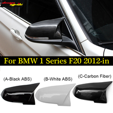 F20 mirror covers F21 look Replacement cover ABS of Carbon Fiber For BMW 118i 120i 125i 128i 135i 2012-18
