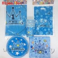 81PCS High Quality Blue Crown Theme Children Favor Happy Birthday Party Children S Day Supplies Decoration