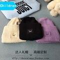 Зимой, чтобы согреться прекрасный улыбка детей пункт шерсть вязание шляпа досуг шерсть хан издание для детей
