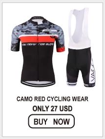 camo blue cycling jersey and bib shorts