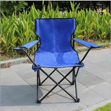 Outdoor Portable Armchair Folding Chairs Fishing Stool Camping Beach Chairs недорого