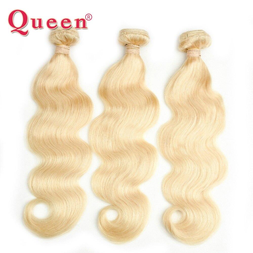 Queen Hair Products Brazilian Body Wave Hair 3 Bundles 613 Blonde Color Human Hair Bundles Non