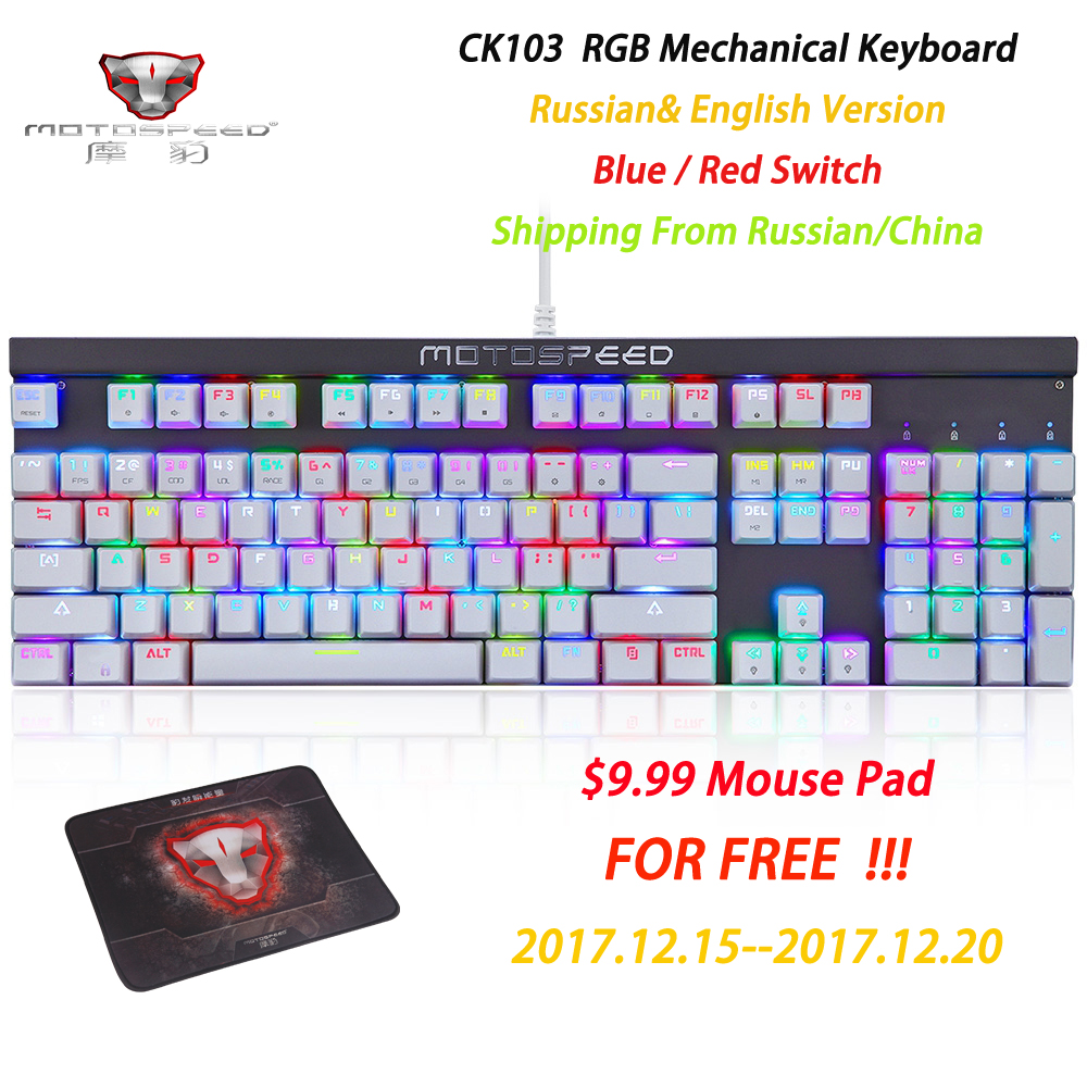 Official Sale Russian/English Motospeed CK103 Gaming Mechanical Keyboard USB2.0 14 Modes RGB Backlight 104 Anti-ghost Keys цена