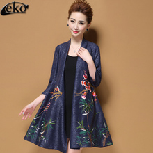 2016 autumn in the elderly mothers embroidery embroidery cloak coat T – shirt fashion large size women 's wholesale