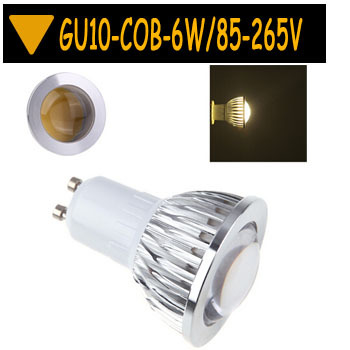led Spotlight high brightness LED Light GU10 COB Bulb Lamp Energy Saving White 85-265V Convex ZM00404 - Hua Shang Tripod CO., LTD store