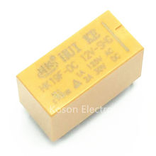 1 Pcs DC 12V SHG Coil DPDT 8 Pin 2NO 2NC Mini Power Relays PCB Type HUI KE HK19F HK19F-DC12V-SHG(China)