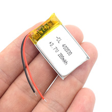 YCDC Portable 3.7V 200mAh Li-Po Battery Replacement
