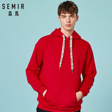 SEMIR Men Fleece-Lined Hooded Sweatshirt with Kangaroo Pocket Pullover Hoodie with Lined Drawstring Hood Ribbing Cuff and Hem(China)