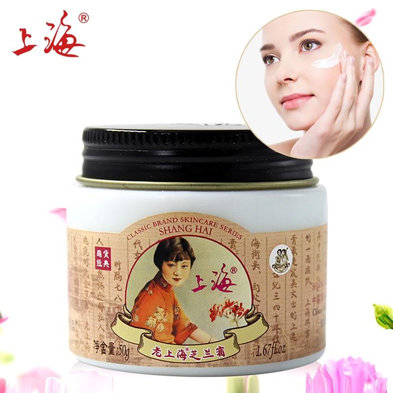 цена на Shanghai Orchid essence beauty moisturizing face cream day night cream moisturizer cream repair skin care cosmetics face care