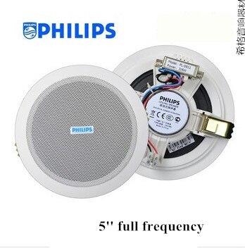 5 Inch 6w Contant Pressure Voltage Conant Impendance