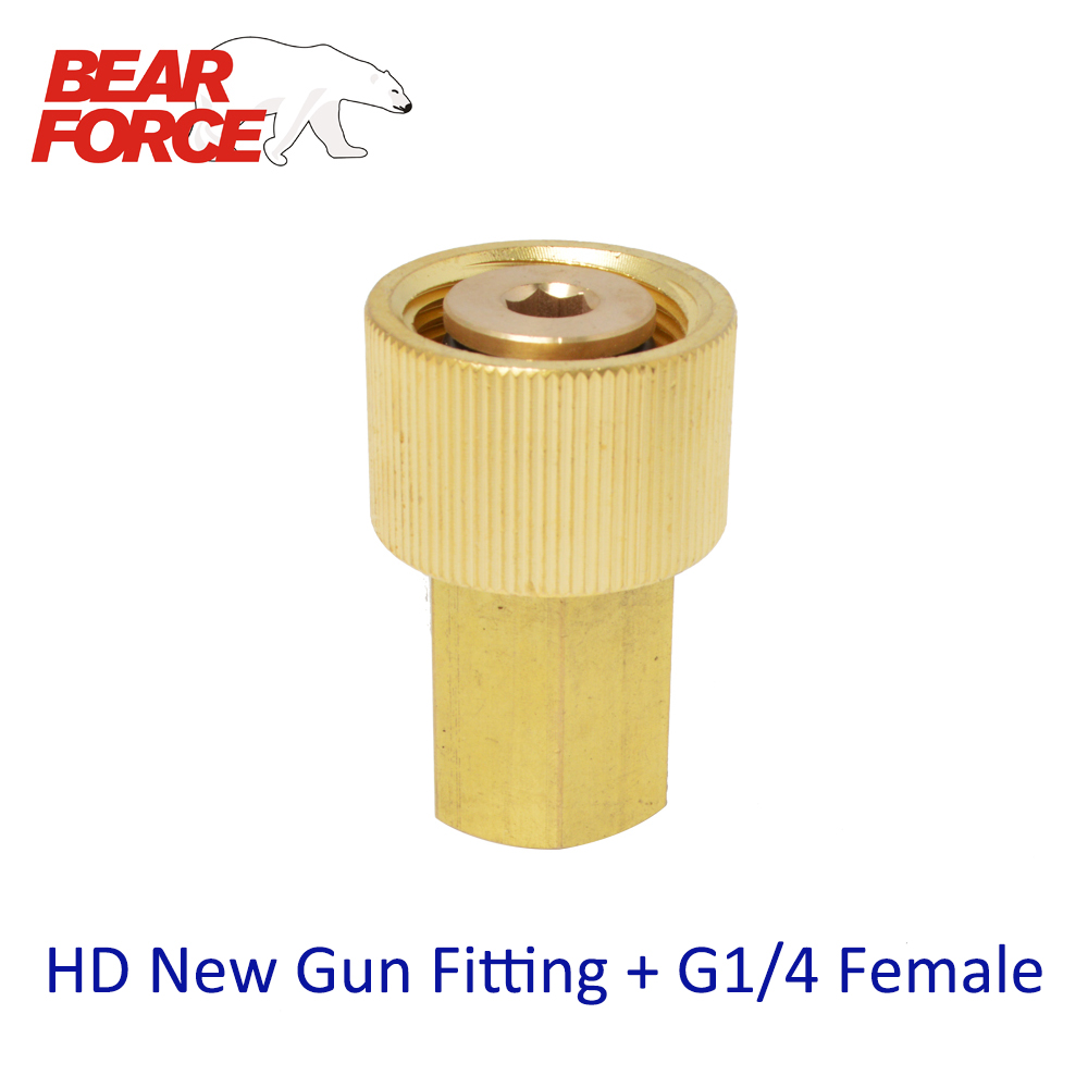 High Pressure Washer Car Washer Brass Connector Adapter  Karcher HD New Gun Fitting + G1/4 Female