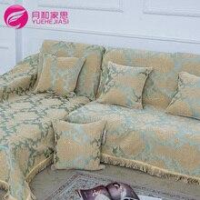 Fashion sofa towel slip-resistant thickening fabric sectional sofa towel gremial sofa towel customize