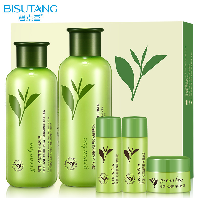 BISUTANG Green Tea Set Skin Care Moisturizing Anti-aging Brightening Toner, Lotion, Expericence Set