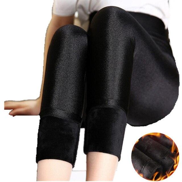 New Arrival Women Leggings High Quality Velvet Thicken Skinny Pants Mid Waist Stretch Warm Leggings Soft Black Jeggings LG176