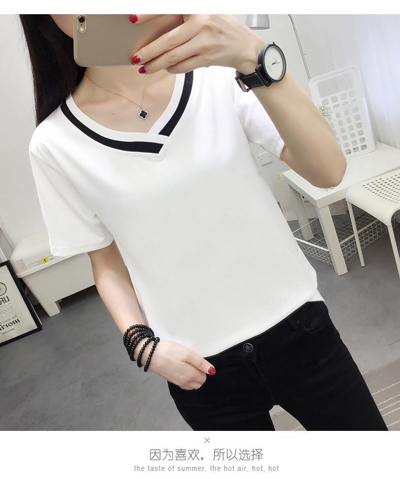 4XL 5XL Plus Size Korean Women's Clothing Fashion Big Size T-shirt Female V neck Short Sleeve Casual obesity Tee Shirt Top Femme 32