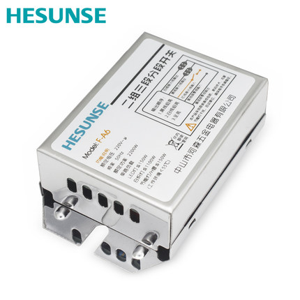Hesunse F A6 2 way receiver do not have remote controller for 220V in Switches from Lights Lighting