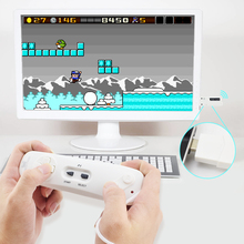 VII Wireless Game Console