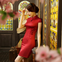 Summer New Arrival Chinese Traditional Style Dress Women's Mini Cheongsam Noble Slim Qipao Clothing Size S M L XL XXL F052702