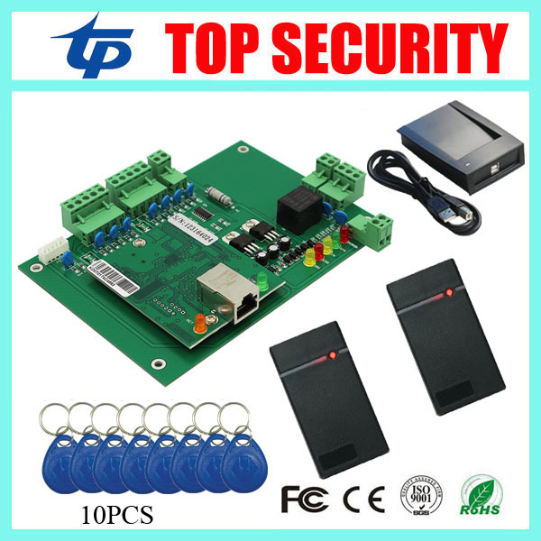 1 door access control system with TCP/IP communication free software good quality door control with 2pcs card reader