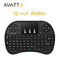 [Genuine] árabe i8 mini keyboard 2.4 ghz wirelesstouch pad handheld gaming air mouse para smart tv/android box/laptop/ipad gamer