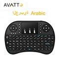 [Original] árabe i8 mini teclado 2.4 ghz wirelesstouch portátil pad gaming aire ratón para smart tv/android caja/portátil/ipad jugador