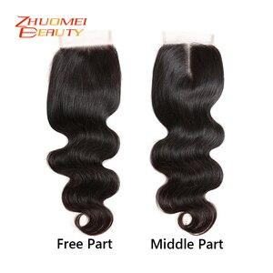 Image 4 - Zhuomei יופי ברזילאי שיער גוף גל 3 חבילות עם סגירת P שיער טבעי חבילות עם סגירת 4*4 סגירת תחרה רמי 8 36inch