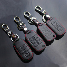 Leather keychain Key Case for Kia Rio K2 K3 K5 K4 Cerato Soul Forte Sportage R SORENTO Mohave OPTIMA Ceed Carens Borrego