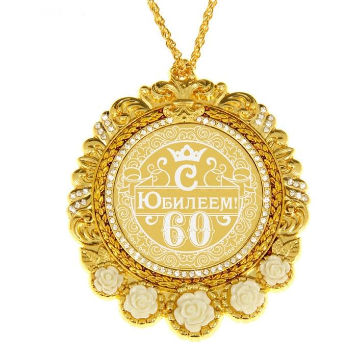 """奖章与丙烯酸颜色的丝绒盒子""""快乐60周年"""""""