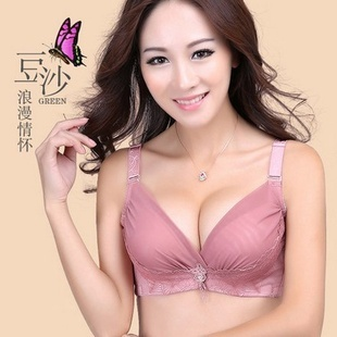 Free shipping Super thick Small breasts flat-chested super girl gathered bra sexy bra vice milk DiaoZhengXing underwear