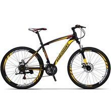Alta-aço carbono 21 velocidade 26 Polegada confortável ciclismo manufa cturer mountain bike