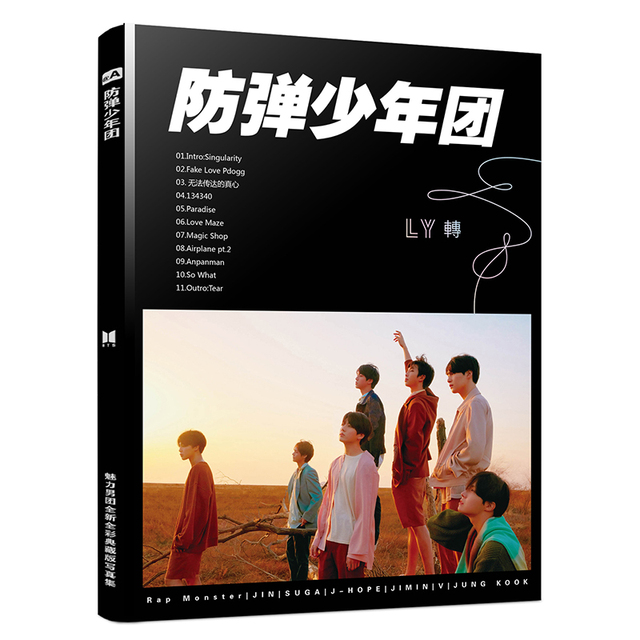 US $8 99 10% OFF|New Kpop BT21 BTS Bangtan Boys Love Yourself Tear Happy  Ever After Memory Clouds Photos Album Book Photocards Postcards Poster-in