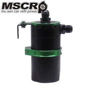 Image 2 - גבוהה באיכות מבולבל אלומיניום שמן לתפוס יכול Resevoir טנק ערכת שמן טנק