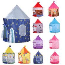 135 см дети играть шатер шар бассейн палатка мальчик девочка принцесса замок Портативный Крытый открытый детские игровые палатки дом хижина для детей игрушки