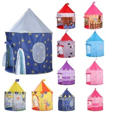 135CM Kids Play Tent Ball Pool Boy Girl Princess Castle Portable Indoor Outdoor Baby Tents House Hut For Toys