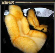 цена TO YOUR TASTE auto accessories universal luxury car seat cushion set wool cushion for MKX Solstice MITSUOKE GALUE winter thick в интернет-магазинах