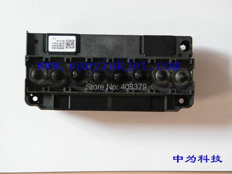 dx5 доставка из Китая