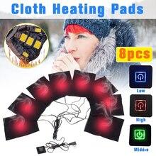 8 в 1 грелку электрический USB куртки одежда грелку углеродного волокна нагреватель для зимней теплой одежды нагреватель