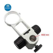 Stereo Zoom Microscope Adjustment Focus Arm Holder Microscope Head Holder Ring Arbor Stand Bracket Heavy Gear Ring