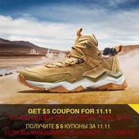 Rax Hiking Shoes Waterproof Men Outdoor Sneakers for Women Lightweight Jogging Shoes Breathable Trekking Shoes Anti-slip