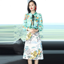 L G 2017 Autumn Skirt Set High Quality Brand Fashion Long Sleeve Print Shirt and Skirt Suit Set Women's Two Piece Clothes Set