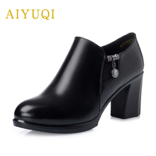 AIYUQI  2019 New autumn women high heel shoes, genuine leather shoes pumps,trend office shoes,women dress