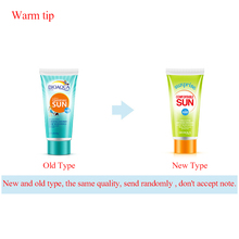 Water Resistant Mild Oil Control Deep Cleaning Peel Off Face Lotion