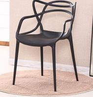 Modern dining chair plastic backrest chair armrest outdoor leisure coffee office reception negotiation chair vine chair.