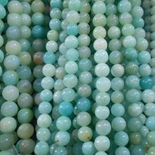 Natural Hemimorphite Beads: 6 8 10 12mm Natural Stone Beads