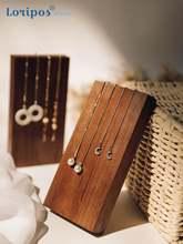 Черный ореховый деревянный ювелирный стеллаж oragizer Серьги