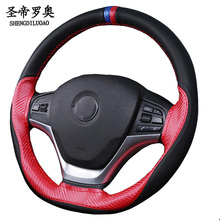 38CM DIY Steering Wheel Covers Micro Fiber Leather Braid On The Steering-Wheel Of Car With Needle And Thread Carbon Joint