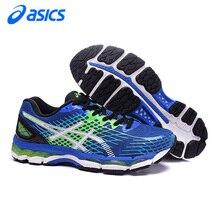 ASICS originales GEL-NIMBUS 17 Zapatillas Zapatos de Deporte Envío Gratis