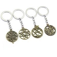 цены Fullmetal Alchemist Keychain Homunculus Circle Key Ring Holder Chaveiro Car Key Chain Pendant Anime Men Women Jewelry