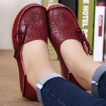 2017 г. однотонные Женские туфли-лодочки Модные Удобные Мокасины Лоферы дикий вырезами женская повседневная обувь классические для вождения женская обувь SAT431