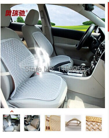 car seat cushion Cool auto Back cushion lumbar by home office chair, car waist Car seat cover silk cushion leaning